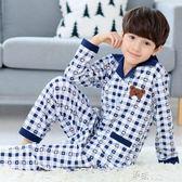 兒童睡衣長袖純棉套裝春秋季大男童裝男孩小孩子 道禾生活館