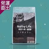 原野大廚 BOBO 貓飽飽 2.27KG 貓飼料 浪浪最愛 貓糧 台灣製造【免運直出】