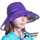 PolarStar 雪紡圓盤帽『紫』P16517 抗UV帽│登山帽│路跑慢跑帽│遮陽帽│圓盤帽│釣魚帽│防曬帽