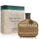 John  Varvatos  工匠海洋男性淡香水 75ml 06141 《Belle倍莉小舖》