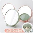 台式化妝鏡 圓形梳妝鏡學生宿舍桌面鏡便攜...