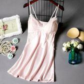【好康618】睡衣女春夏天性感吊帶睡裙有胸墊冰絲綢