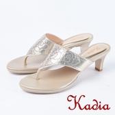 2018春夏新品 Kadia.氣質水鑽造型人字高跟拖鞋(8108-25金)