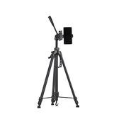 三腳架 偉峰三腳架3520微單反相機手機自拍直播支架攝影攝像便攜戶外夜釣燈三角架拍照 MJ米家