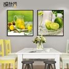 壁畫餐廳裝飾畫?廳飯廳餐桌背景墻面壁畫現代簡約廚房小清新水果掛畫【快速出貨】