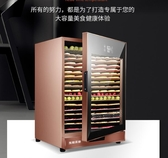 商用大型食物烘乾機水果乾果機 蔬菜脫水藥材家用小型食品風乾機  ATF 極有家  電壓:220v