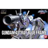 鋼彈SEED DESTINY ASTRAY BANDAI 組裝模型 HG 1/144 MBF-P03 藍色異端鋼彈 13