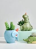 北歐簡約仿真多肉花盆裝飾品創意盆景家居客廳臥室可愛動物小盆栽ATF 青木鋪子