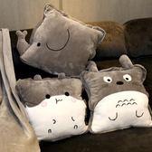 抱枕被子兩用辦公室午睡枕神器可愛毯子三合一汽車靠墊靠枕空調被  9號潮人館