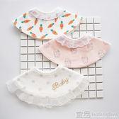 圍兜兩件 北歐風嬰兒圍嘴360度旋轉寶寶圍兜純棉口水巾假領子配飾 99免運