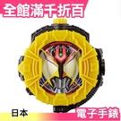 日版 BANDAI 假面騎士 ZI-O 時王 變身道具 DX kiva 電子手錶 聲光效果【小福部屋】