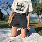 韓版高腰A字牛仔短褲女寬鬆毛邊熱褲【洛麗的雜貨鋪】