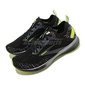 Brooks 慢跑鞋 Levitate 4 Run Visible 黑 黃 女鞋 運動鞋 【ACS】 1203351B013