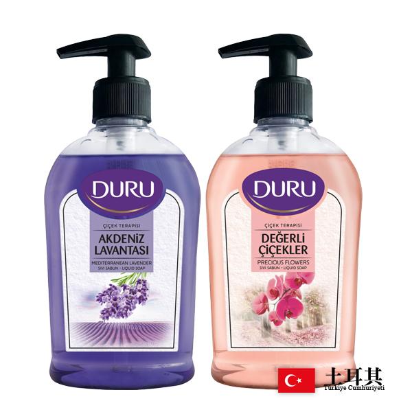 土耳其 Duru 紅門蘭花/薰衣草 保濕洗手露 300ml 款式可選 洗手乳【PQ 美妝】