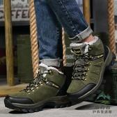 雪地靴男鞋東北冬季保暖加絨加厚大棉鞋戶外防滑登山【步行者戶外生活館】