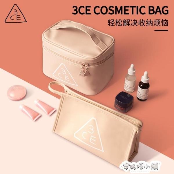 3ce化妝包女便攜新款超火化妝品洗漱收納大容量包盒箱旅行 夏季特惠