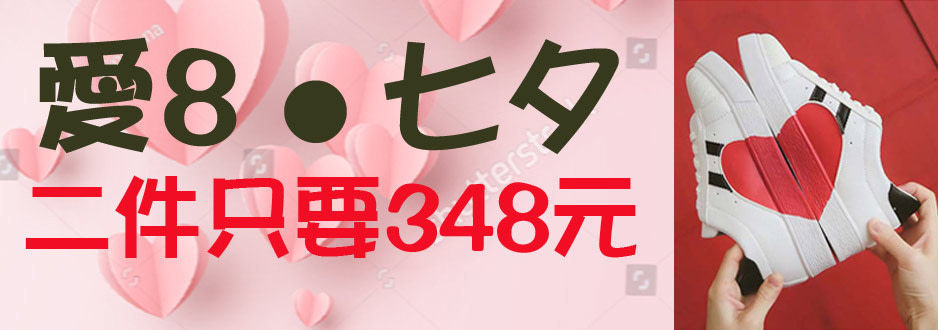 papora-imagebillboard-4c0exf4x0938x0330-m.jpg