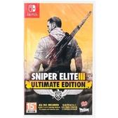 【玩樂小熊】現貨中 Switch遊戲NS 狙擊之神 3 終極版 Sniper Elite 3 Ultimate 中文版