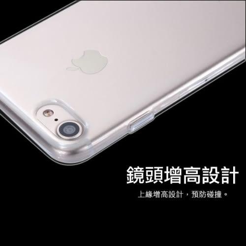 ◆買一送一不挑色◆ iPhone 7 Plus (5.5吋) 極薄隱形保護套
