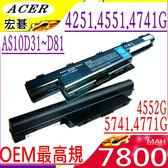 ACER電池(九芯超長效)-宏碁 ASPIRE 4251G 4253,4551G,4552G,4741G 4625,4771G,5741G,AS10D31,AS10D41,AS10D51