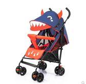 超輕便攜嬰兒推車可坐可躺傘車折疊簡易四輪避震寶寶手推小 愛麗絲精品Igo