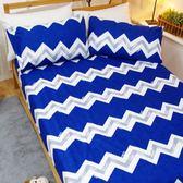 加大床包(含枕套)【簡愛】絲絨棉磨毛、柔軟透氣、四季皆宜、寢居樂台灣製