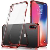 蘋果x手機殼新款iPhoneX硅膠透明iponex套全包超薄防摔女8x潮牌ix