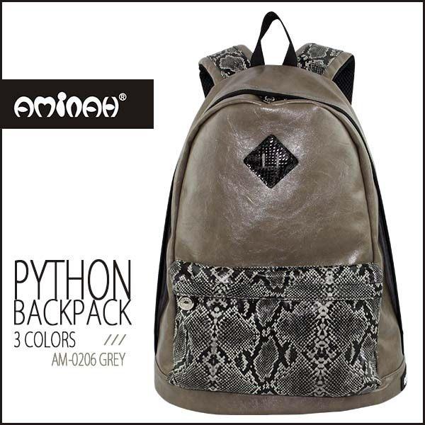蟒蛇紋 皮革 後背包  灰色 (可置放筆電與平版) AMINAH~【am-0206】