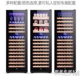 BJ-508D 智慧恒溫酒櫃壓縮機紅酒櫃冰吧雙溫風冷茶葉冷藏櫃 遇見生活