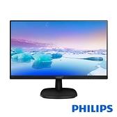 PHILIPS 22型 223V7QJAB 螢幕顯示器【刷卡含稅價】