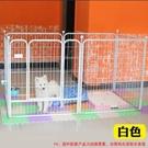 寵物圍欄寵物籠 圍欄柵欄室內狗籠子小型犬中型大型犬欄桿隔離護欄TW【快速出貨八折搶購】