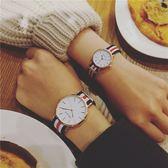 韓式時尚手錶潮流休閑中學生男士女孩布帶黑白色大小原宿手錶