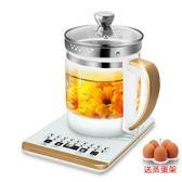 美式110v電壓養生壺加厚玻璃電水壺多功能全自動分體煮黑茶花茶壺 英雄聯盟