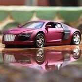奧迪R8跑車模型1:32仿真合金車模兒童玩具小汽車帶聲光回力四開門 青木鋪子