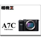 Sony A7C Body 黑色〔單機身〕公司貨 送電池+註冊送禮券 5/9 止