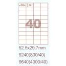 阿波羅 9240 A4 雷射噴墨影印自黏標籤貼紙 40格 52.5x29.7mm 20大張入