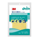 3M 90022TCP人工皮親水敷料10X10CM(1片)