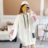 衛衣女連帽2019春秋新款韓版寬鬆薄款慵懶長袖外套『艾麗花園』