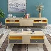 茶几 電視櫃 北歐多功能茶幾電視櫃組合套裝客廳家具現代簡約風小戶型迷你邊櫃 萬寶屋