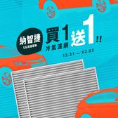 【買1送1】無味熊|納智捷 - CEO、M7、S5、U6、U7