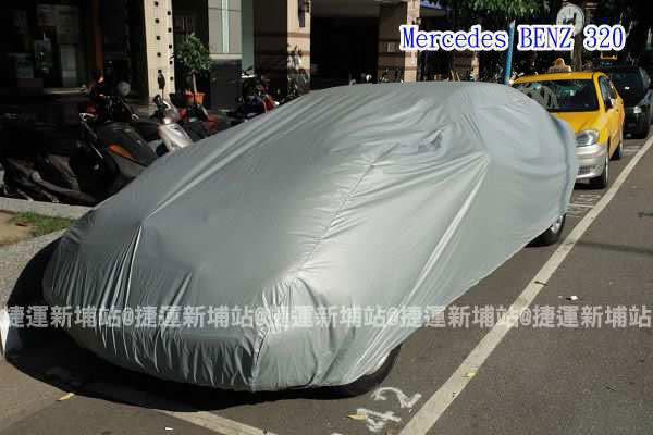 通用款防水防塵防曬汽車罩