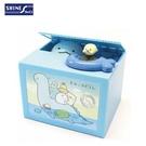 日本 角落小夥伴 偷錢箱存錢筒 恐龍 藍 SHN37666 SHINE公司貨