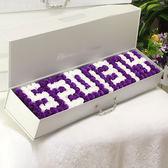 送女生浪漫生日禮物女朋友肥香皂花束禮盒玫瑰花情人節送女友 LX 全館免運