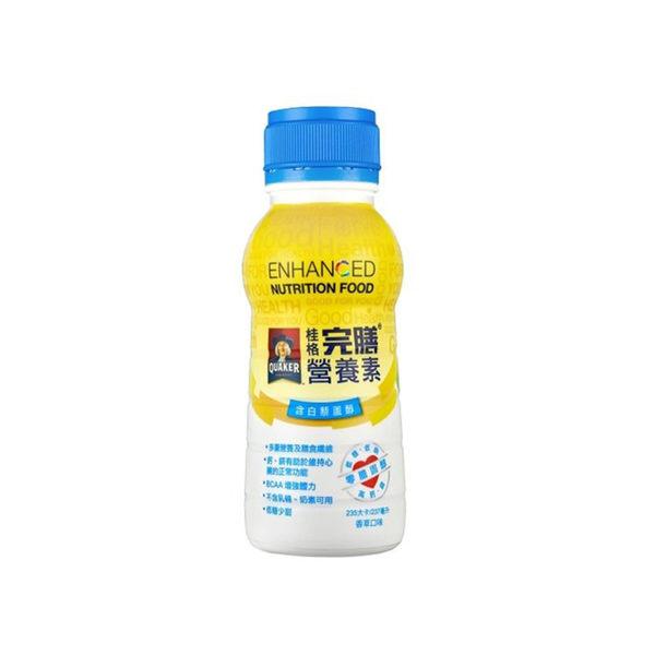 QUAKER 桂格 完膳營養素(含白藜蘆醇配方) 24入