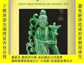 二手書博民逛書店意大利精印英文版《中國玉器》The罕見World of Jade