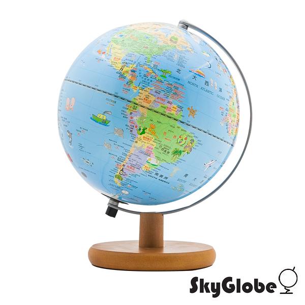 【SkyGlobe】10吋可愛插圖木質底座地球儀(附燈/中文版)