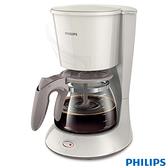◤A級福利出清品 限量搶購中◢【飛利浦 PHILIPS】(HD7447)1.2L 滴漏式咖啡機-米白色