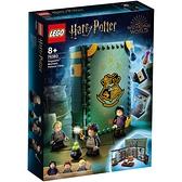 LEGO樂高 76383 Hogwarts Moment: Potions Class 玩具反斗城