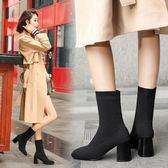 中筒靴 短靴女高跟針織毛線彈力靴粗跟襪子靴瘦瘦靴中跟單靴【韓國時尚週】