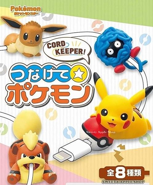 日本限定 寶可夢 皮卡丘 家族 CORD KEEPER 咬線器 /充電線 保護套 全8種 共8入 內容隨機整套 盒裝販售